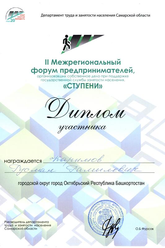 http://oktlife.ru/upload/medialibrary/29c/29c5ff2fdcd3f7e0419d7d3dfd63d435.jpg